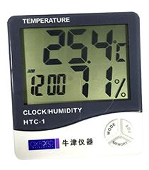 牛津仪器定制版温湿度计